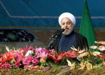 دکتر حسن روحانی || رییس جمهور || نفت آنلاین