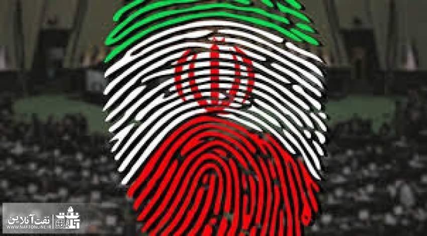 لیست نهایی تایید شدگان انتخابات در شهرستان شوشتر    نفت آنلاین