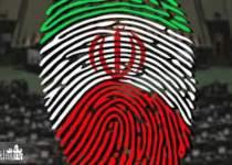 لیست نهایی تایید شدگان انتخابات در شهرستان شوشتر || نفت آنلاین
