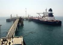 صادرات نفت خام آمریکا به کره جنوبی || نفت آنلاین