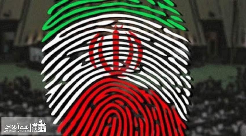 اسامی نامزدهای راه یافته به مجلس شورای اسلامی || یازدهمین دوره || حوزه انتخابیه ورامین، پیشوا و قرچک