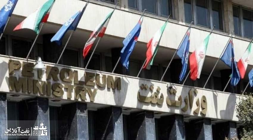 نیروهای پیمانکاری وزارت نفت    نفت آنلاین