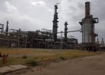 شرکت بهره برداری نفت و گاز آغاجاری   نفت آنلاین
