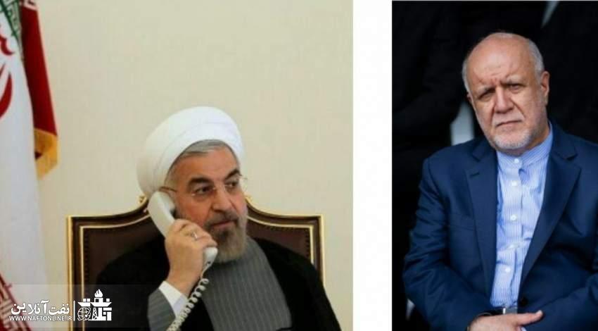گفتگوی تلفنی زنگنه و روحانی   نفت آنلاین