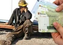 روحانی و دستمزد کارگران | نفت آنلاین