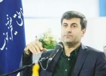 مهندس احمد محمدی | مدیرعامل شرکت ملی مناطق نفتخیز جنوب | نفت آنلاین