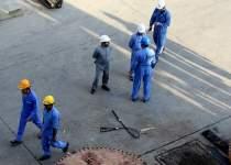 شرکت ملی مناطق نفتخیز جنوب   NISOC   نفت آنلاین   نیروهای پیمانکاری