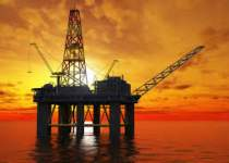 بهای نفت | نفت آنلاین