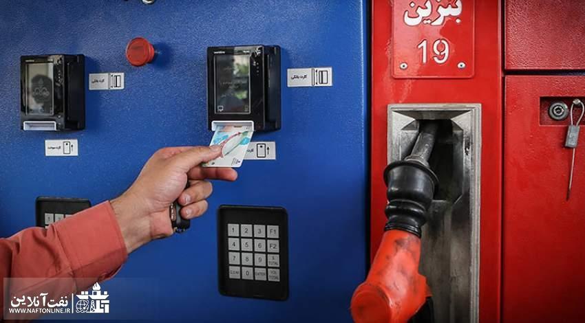 سهمیه بنزین جانبازان   نفت آنلاین