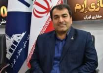 مهندس بابک زنگنه   شرکت ملی حفاری ایران   نفت آنلاین