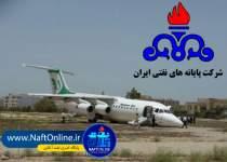 فرودگاه جزیر خارک | نفت آنلاین