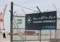 مرکز ذخیره نفت امارات متحده عربی  نفت آنلاین