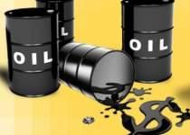 شرکت بزرگ نفتی و گازی بریتیش پترولیوم انگلستان   نفت آنلاین