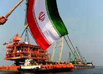 تبریک توییتری زنگنه | روز خلیج فارس | نفت آنلاین