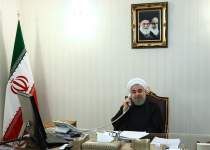 گفتگوی تلفنی حسن روحانی با وزیر نفت | نفت آنلاین