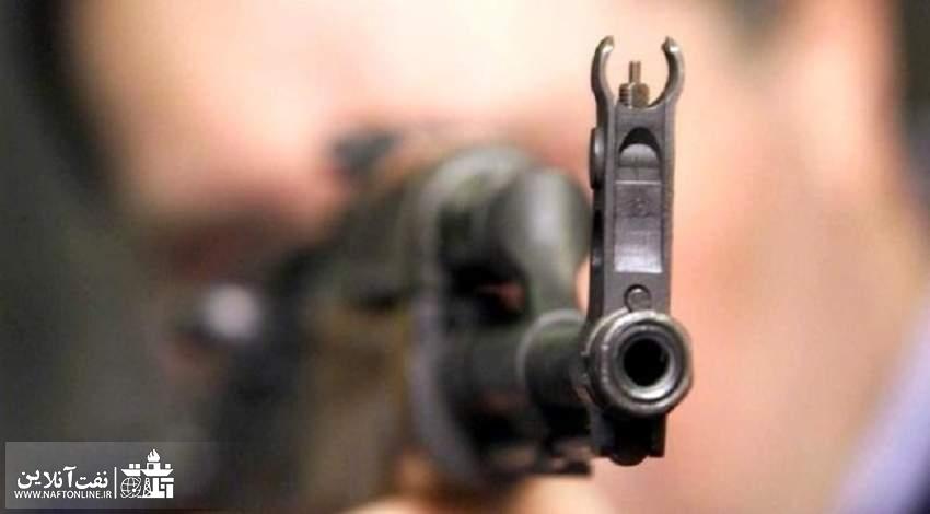 حمله مسلحانه به یکی از کارکنان نفت | نفت آنلاین