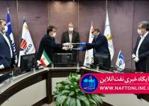 قرارداد 60 میلیون دلاری شرکت ملی حفاری ایران | نفت آنلاین