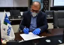 قرارداد شرکت های ملی حفاری ایران و  خدمات مهندسی پژواک انرژی   نفت آنلاین
