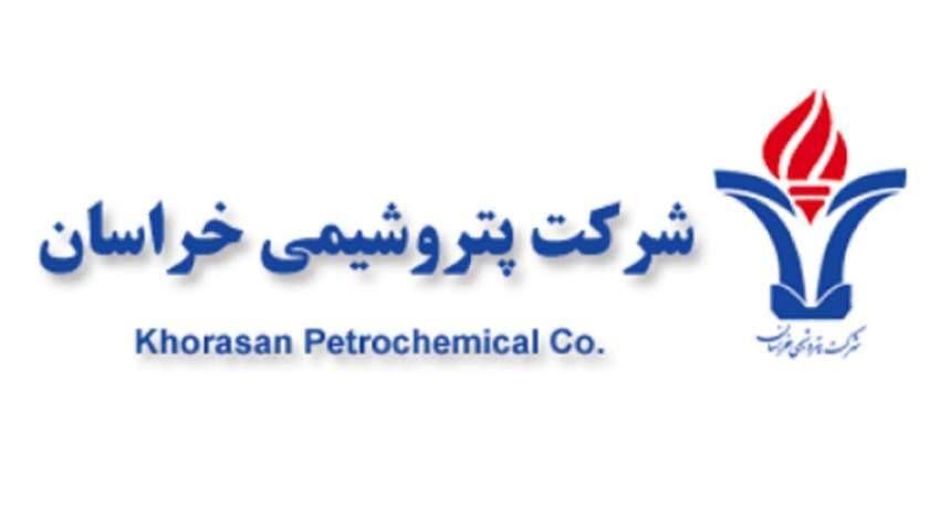 شرکت پتروشیمی خراسان | نفت آنلاین