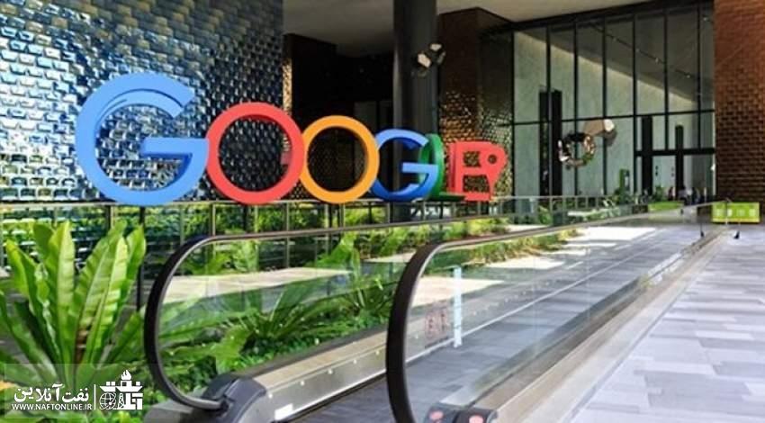 زبان های برنامه نویسی گوگل به روز شد