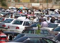 آغاز ثبت نام خودرو | ایران خودرو و سایپا