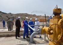 شرکت نفت فلات قاره ایران   نفت آنلاین