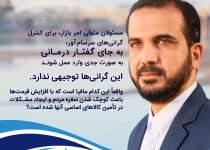 مهندس مجتبی یوسفی   منتخب مردم اهواز در مجلس شورای اسلامی