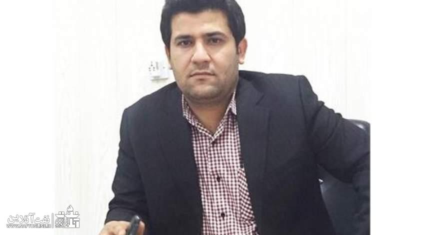 شرکت پایانه های نفتی ایران | انتصاب | نفت آنلاین