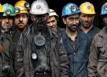 کارگران و دستمزد سال 1399