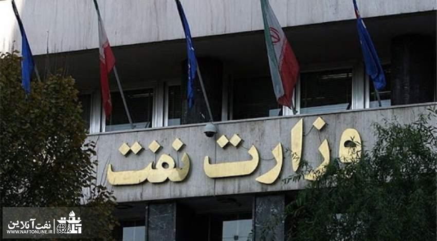 استخدام نمایندگان مجلس در وزارت نفت   نفت آنلاین