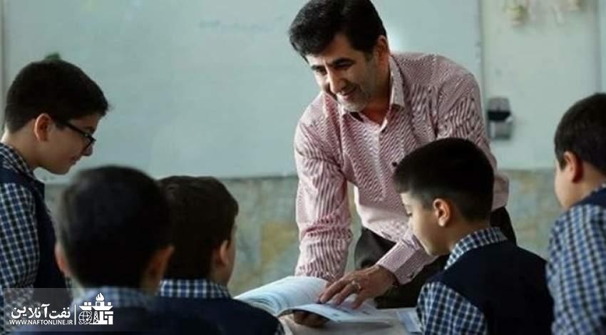 رتبه بندی معلمان آموزش و پروش | نفت آنلاین
