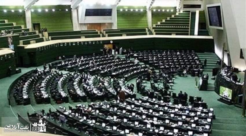 تبدیل وضعیت ایثارگران   نفت آنلاین   مجلس شورای اسلامی