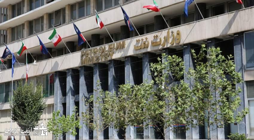 واکنش روابط عمومی وزارت نفت به ساخت آسمانخراش شرکت ملی گاز ایران در تهران   نفت آنلاین