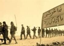 سالروز آزادسازی خرمشهر گرامی باد| نفت آنلاین
