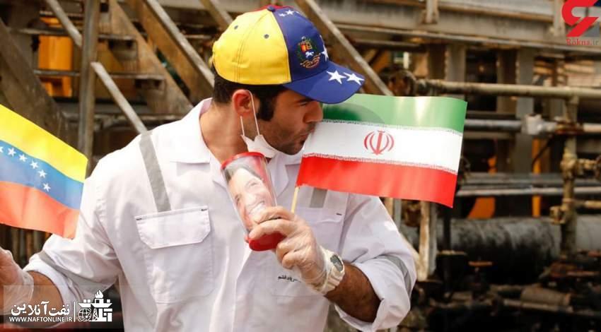 عشق به وطن   نفت آنلاین