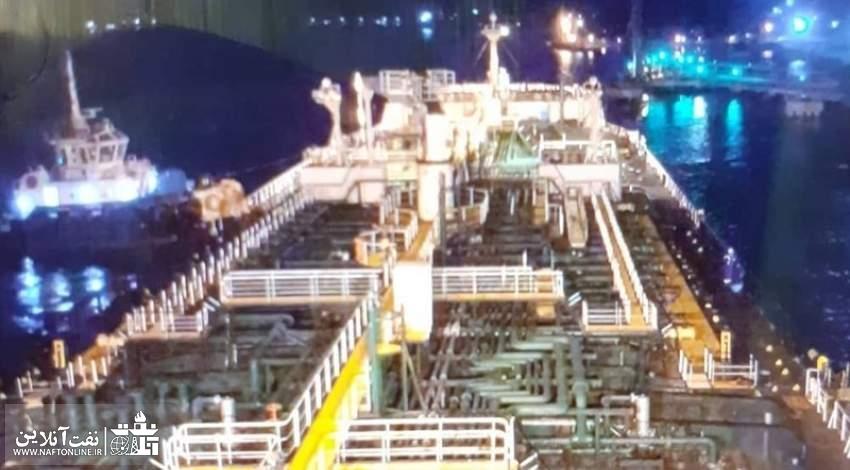 نفتکش ایرانی فاکسون به ونزوئلا رسید | نفت آنلاین