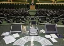 اعتبارنامه منتخبان مجلس یازدهم تصویب شد (+اسامی) | نفت آنلاین