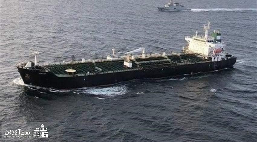 تحریم نفتکش ها توسط آمریکا | نفت آنلاین