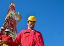اخبار صنعت نفت | نفت آنلاین