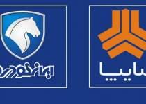 قیمت جدید خودروهای ایران خودرو و سایپا | نفت آنلاین
