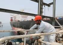 کارکنان وزارت نفت  | نفت آنلاین