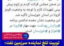 مهندس مجتبی یوسفی   نماینده مردم اهواز ؛ باوی ؛ کارون و حمیدیه در مجلس شورای اسلامی