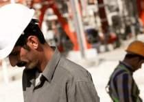 کارگران عسلویه | نفت آنلاین