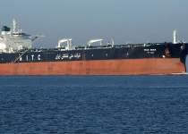 ششمین نفتکش ایرانی در راه ونزوئلا | نفت آنلاین