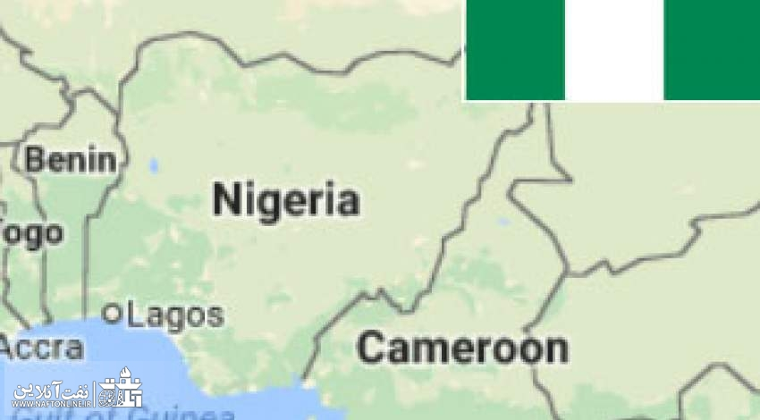 نفت خام نیجریه | نفت آنلاین