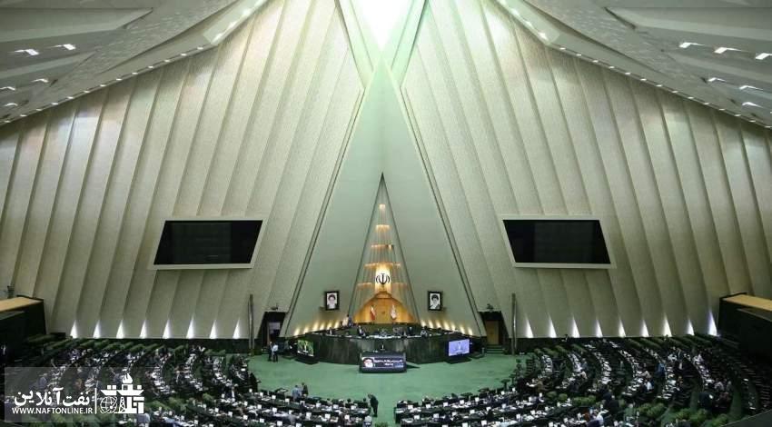 مجلس شورای اسلامی | اغتشاشات آبان ماه | نفت آنلاین