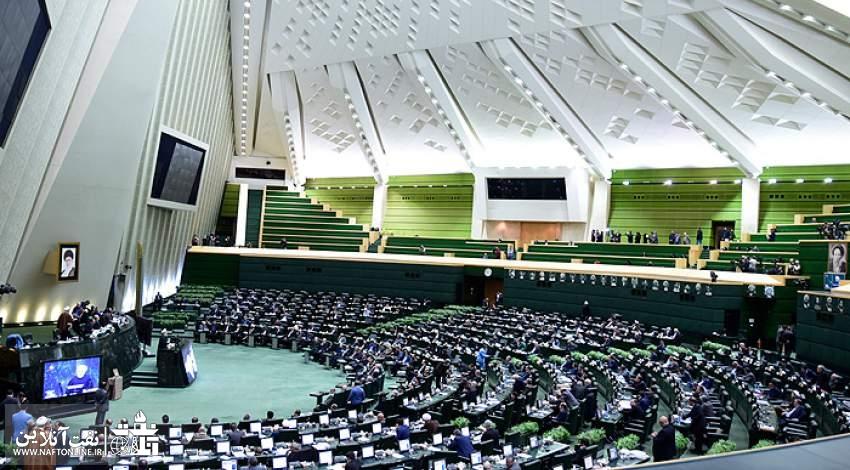 اساسنامه شرکت ملی گاز ایران   نفت آنلاین