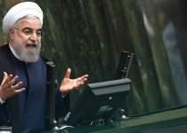 حسن روحانی | رییس جمهور | نفت آنلاین