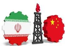 واردات نفتی چین از ایران | نفت آنلاین