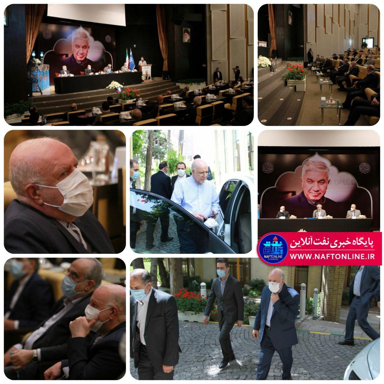 نفت آنلاین | مراسم مرحوم کاظمی پور